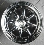 Velg Mobil Brave Chrome Ring 17